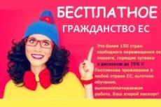 Подберу семантическое ядро 5 - kwork.ru