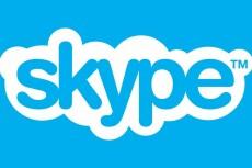 Репетитор по английскому языку, онлайн Skype и в переписке 5 - kwork.ru