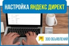 Сделаю дизайн сертификата 4 - kwork.ru