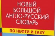 Помогу с drupal 4 - kwork.ru