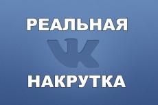 Привлеку рефералов 5 - kwork.ru