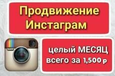 Сделаю рассылку на 5000 адресов по базе, большой процент открываемост 22 - kwork.ru