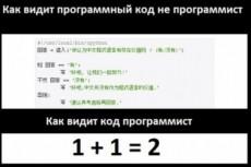 Подключу СМС-оповещение 4 - kwork.ru