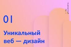Современный landing page 24 - kwork.ru