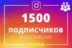 Доработки на сайте 3 - kwork.ru