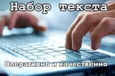 Придумаю название для компании 24 - kwork.ru