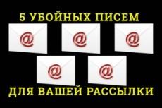 5 ярких баннеров для постов в ВК 12 - kwork.ru