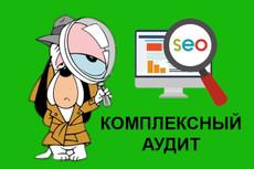 Рерайтинг с максимальной уникальностью 8 - kwork.ru