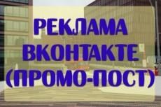 Аудит Я. Директ 25 - kwork.ru