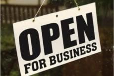 Консультации по внедрению онлайн-касс для малого предпринимательства 5 - kwork.ru