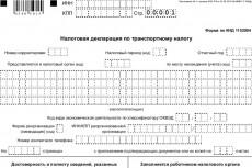 3ндфл, Нулевой отчет любой 24 - kwork.ru