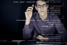 Услуги репетитора по программированию 10 - kwork.ru