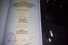 Создам базу данных 4 - kwork.ru