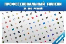 Профессиональный логотип 4 - kwork.ru