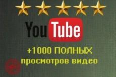 Направлю 1000 участников на вашу группу Facebook 3 - kwork.ru