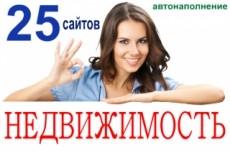 14 тысяч свободных доменов с ТИЦ и PR готовых к регистрации 15 - kwork.ru