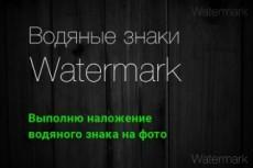 Красиво вручную округлю края 150шт картинок для пабликов, групп и т.д 11 - kwork.ru
