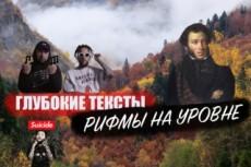 Удивительный дизайн для вашего логотипа 17 - kwork.ru