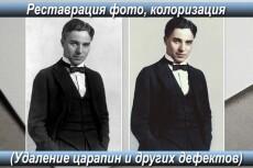Нарисую скетч по вашему фото 25 - kwork.ru