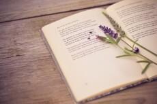 Напишу индивидуальное поздравление или признание в стихах 7 - kwork.ru