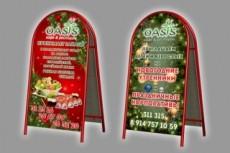 Дизайн буклетов 33 - kwork.ru
