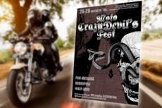 Нарисую плакат, афишу или постер 10 - kwork.ru