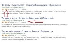 Seo оптимизатор на 2 часа 18 - kwork.ru
