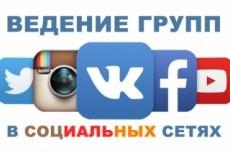 Продам 1 аккаунт Инстаграм с отлежкой от 2 лет 39 - kwork.ru