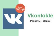 Сервис фриланс-услуг 81 - kwork.ru