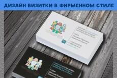 Создам дизайн Landing page 34 - kwork.ru