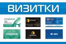 Разработаю 3 варианта логотипа 9 - kwork.ru