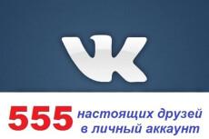 3 объявления РСЯ на 50 ключевых слов 38 - kwork.ru