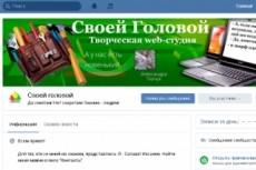 3D коробка для Вашей книги 24 - kwork.ru