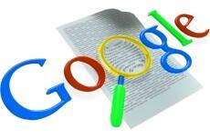 Вывод в ТОП Google. 40 вечных ссылок с PR9 ручное размещение 9 - kwork.ru