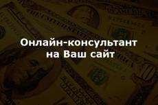 Программа похудения на -1 кг в неделю для космонавтов 29 - kwork.ru
