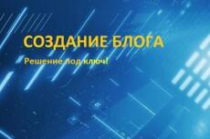 Уникальный дизайн Landing Page 10 - kwork.ru
