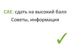 Расскажу, как зарабатывать на сайте 9 - kwork.ru