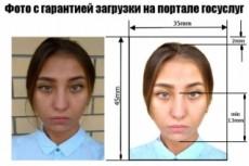 Фото на документы с заменой одежды 10 - kwork.ru