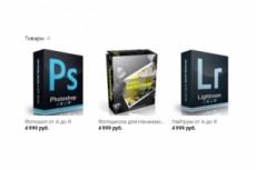 3D упаковка, 3D коробка, 3D обложка, 3D оформление 5-ти иконок 46 - kwork.ru