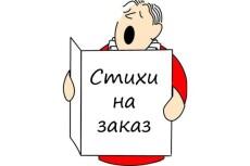 сделаю рерайт 3 - kwork.ru
