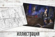 Нарисую портрет 15 - kwork.ru