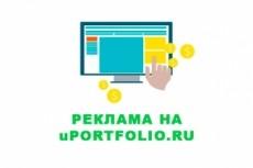 Предоставлю базу свободных доменов с Тиц 10 7 - kwork.ru