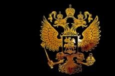Составление искового заявления 15 - kwork.ru