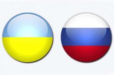 Отредактирую Ваши тексты 5 - kwork.ru