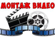 Обрезка, склейка видео,  наложение звука 18 - kwork.ru