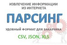 подключу Вам скрипт, определяющий профили VK у посетителей сайта 3 - kwork.ru