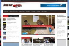 Продам автонаполняемый сайт стройка и недвижимость 3 - kwork.ru