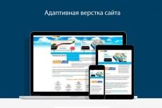 Размещу ссылки на сайт в Яндекс Коллекциях 6 - kwork.ru