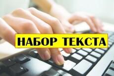 Составлю декларацию по УСН 6% 24 - kwork.ru