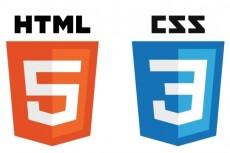 Проконсультирую по html и CSS 5 - kwork.ru
